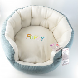 zolux ZO-409715 Basket Dream removable cover. size 45 cm. for puppy. PUPPY range. Puppy